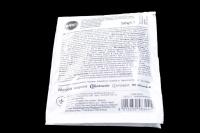 C00384875 Средство для удаления накипи и жира 50г (Антинакипин)