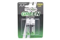 Трофи HR6-2BL 2500mA (AA) Аккумулятор (блистер)