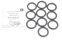 """02120811 Сальниковые кольца """"Aqua Line"""" на излив импортного смесителя (014-018-25) 10шт (в гриппере)"""