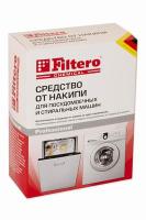 601 Средство от накипи Filtero для стиральных и посудомоечных машин, 200 гр.