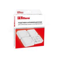 909 Антивибрационные подставки Filtero. Белые, 4 шт