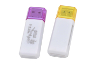 05829 Картридер №51 micro SD+SD+MMC+M2+MS/MS DUO  USB 2.0