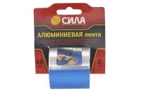 """Лента алюминиевая """"Сила"""" TAL72-04, 48ммx5м"""