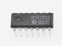 К561ЛП13 Микросхема