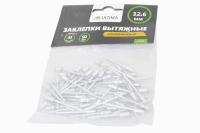 151010 Заклепки вытяжные Ultima, алюминиевые 3.2x6.0mm