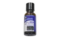 Жидкость для очистки компаунда Mechanic S-60 20 ml