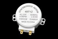 49TYZ  Двигатель поддона СВЧ (21V, 4W, 4/5 об.мин)