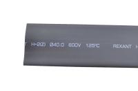 Термоусадочная трубка  40.0/20.0 черная