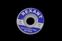 Оплетка 3,0mm x 1,5m (Rexant) 09-3004