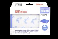 FTM 18 Комплект моторных фильтров Philips